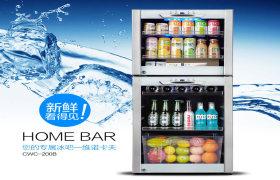 Vinocave/维诺卡夫 cwc-200b冰吧 家用冰吧