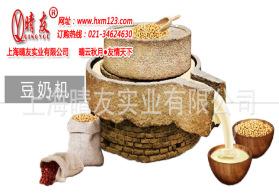 商用豪华燃气自动豆浆机 加热豆浆炉 豆奶机 大容量 不锈钢 50L