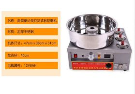 2015新款台式无极调速商用棉花糖机/花式燃气电棉花糖机
