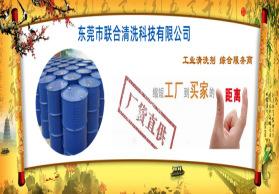 批发乙酸丁酯 BAC 环保醋酸丁酯 高纯度正丁酯 品质保证
