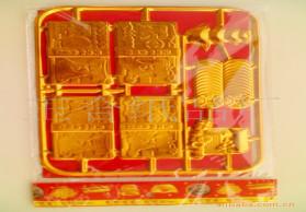 -塑料金元宝---------冥币