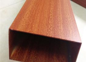 湛江专业生产木纹铝方通厂家直销
