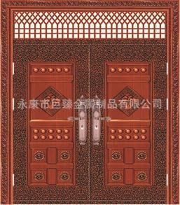JZ-818万年福(电解板)