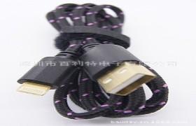 苹果5线 iphone5线 镀金接口+多彩棉网