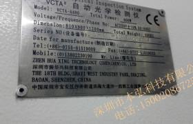 振華興AOI VCTA-A480 貼片檢查機 二手AOI全自動光學檢測儀 A480