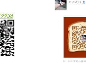 香港罗经仪批发 木质 小号/13.2CM 罗盘 宗教用具 方形