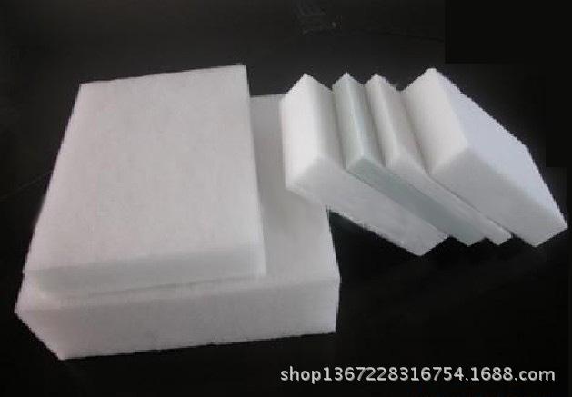 健康环保硬质棉