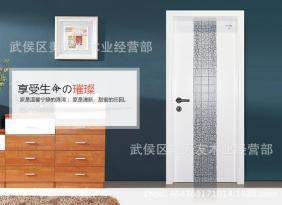 Mexin美心木门 现代简约实木门 定制华润环保油漆门裂纹漆 全实芯