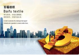 厂家批发 尼丝纺细格子 尼龙格子面料 复合全尼龙面料