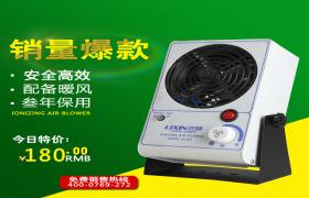 暖风型LX-001A立信牌台式离子风机 这个冬天不会冷 升级不加价
