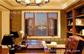 厂家直销 专业定制 铝合金平开窗 隔热隔音窗 断桥平开窗