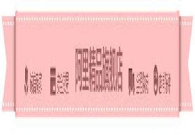 【绿石头】金/银玻璃珠管 (厂家直销批发优惠)