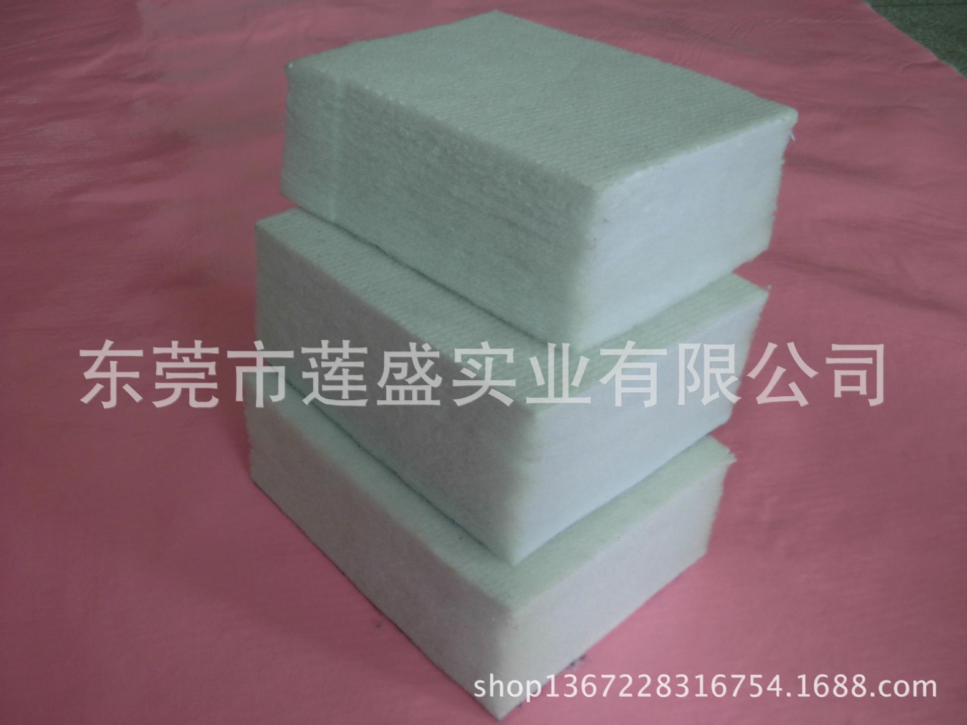 莲盛聚酯纤维棉