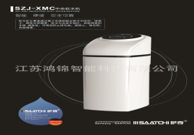 萨奇家庭净水系统 中央软水机 SZR-XMC-01/02智能物联款