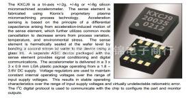 KXCJ9-1008 加速度传感器 价格以询价为准