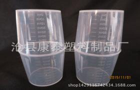 厂家直销 50ml塑料量杯 塑料量筒  30毫升量杯 塑料量杯50ml