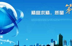 廠家供應 QBE61.3-DP10傳感器 液體傳感器 氣體傳感器