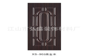 供应精品生态木门XS-903生态门 实木门 厂家直销