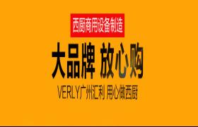 汇利VBG-1608全自动爆米花机 商用 电动爆米花机器 爆谷机