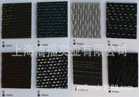 贵州贵阳派凯编织纹塑料地板 塑胶地板 办公室防潮地板 PVC地板
