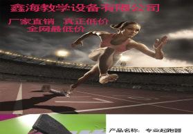 高档铝合金起跑器 起跑器塑胶 比赛起跑器 专用起跑器 助跑器