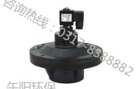 厂家直销各种型号电磁脉冲阀价格优惠欢迎订购