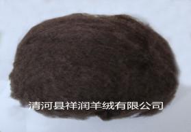 厂家供应青海优质天然牛绒、牦牛绒、驼绒、绵羊绒等纺织原料批发