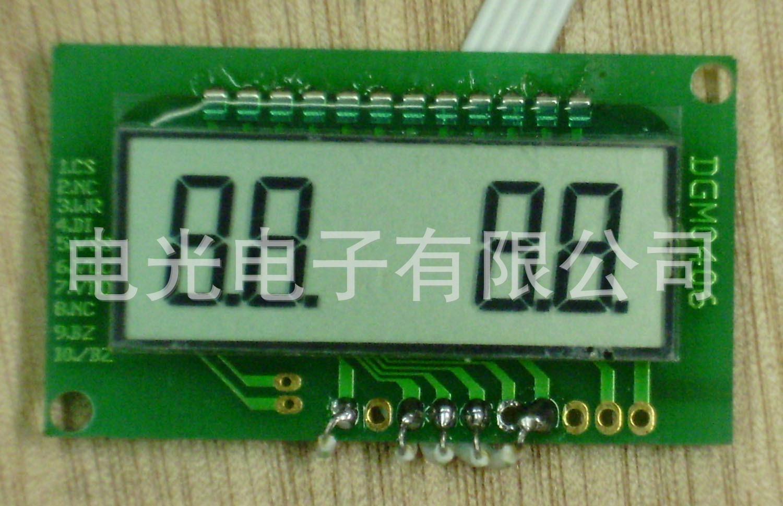 段码液晶屏 DGM0406 1.0元