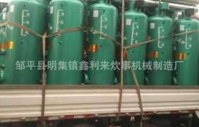 厂家直供食用菌灭菌锅炉 采暖锅炉  节能环保馒头房蒸汽锅炉