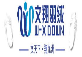 安徽文翔羽绒 厂家直销 高品质95%灰鸭大朵绒 水洗羽绒批发