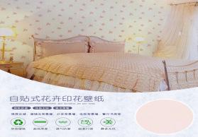无纺布壁纸厂家批发 卧室简约条纹客厅背景壁纸3D客厅壁纸