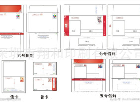 供应信封  信封定做 中西式开窗厂家订制双胶利是封 加口水胶