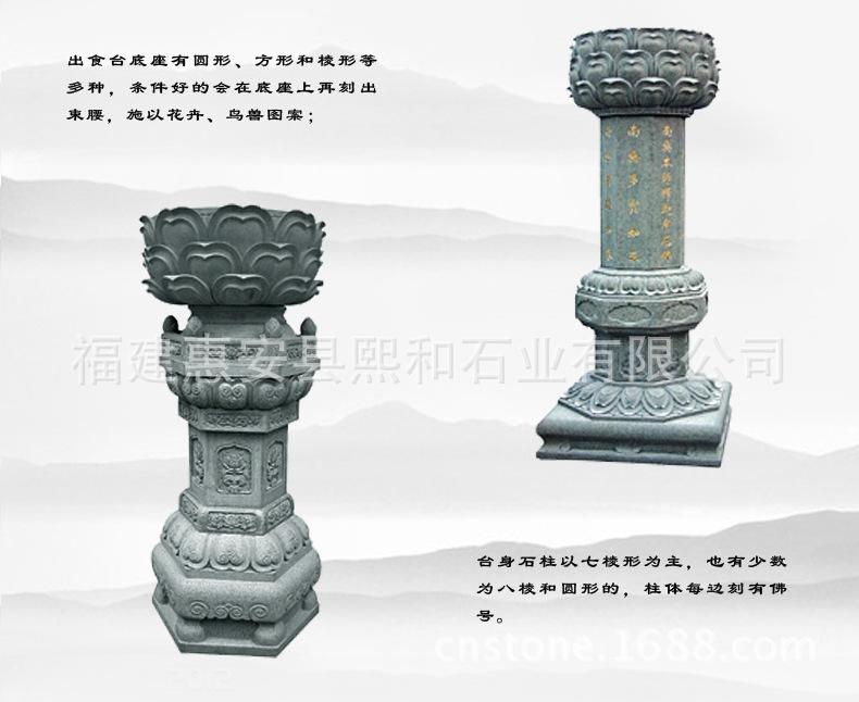 福建石雕石塔厂家批发商