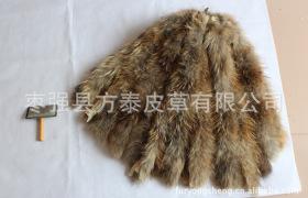 厂家供应 批发 浣熊毛条 貉子毛条 帽条 狐狸毛条 帽条