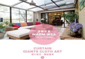 窗帘布厂家直销 韩式田园拼接窗帘 客厅卧室高遮光窗帘 窗帘成品