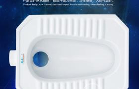分體后出水瓷蹲式蹲便器 抗菌環保易清洗耐用 多色可選 廠家直銷
