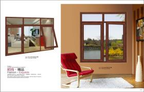 定制铝合金窗 平开上悬窗 双层中空玻璃窗 广州门窗出口厂