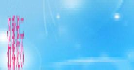 【誉卓】胚纱 双曲冰麻 优质曲珠(色纱 胚纱)批发 粘胶+尼龙