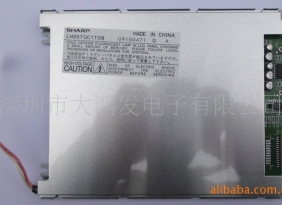 LM057QC1T08液晶屏