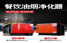 深圳哪里有卖奇博士静电式油烟净化器