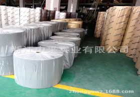 厂家直销PP纺粘无纺布 热轧无纺布 正真全新粒料 质量可靠全新料
