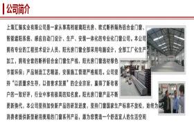 上海双层中空玻璃平开窗  断桥铝合金平开窗 房间阳台门窗定做