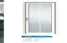 M-5122铝合金室内套装门 隔音隔热3c中空玻璃门 卫生间平开