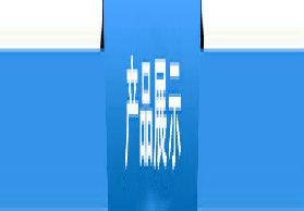 大量供应 470电感 插件电感 功率电感 荆州电感