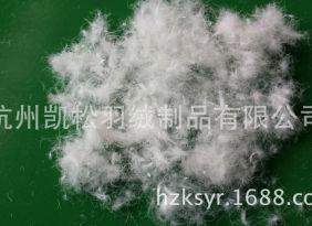 批发供应水洗羽绒填充物国标70%白鸭绒