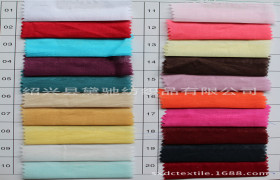 全棉巴黎纱优质供货,多色可选全棉巴里纱 外贸出口面料