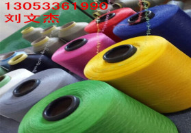 批发4075氨纶包覆纱 色纱 4070氨纶包覆纱价格行情