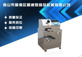 自动榨汁机 大型榨汁机 螺旋榨汁机 大型商用榨汁机 大型压榨机