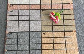 陶樂軒 幻彩外墻磚樓盤工程外墻磚 鄉村自建房45x95