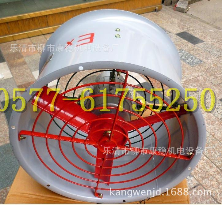 CBF-350防爆风机11